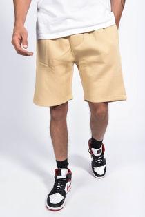 Beige Basic Jogger Shorts
