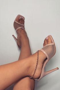 Nude Mesh Chain Mule Heels