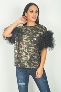 Tulle Satiny Camo Top