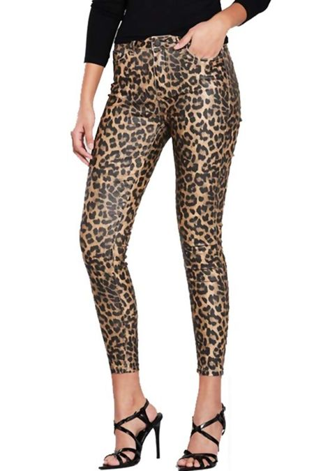 Beige Leopard Print High Waist Skinny Jeans