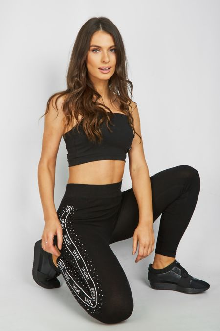 Black Sports Detailing Activewear Legging