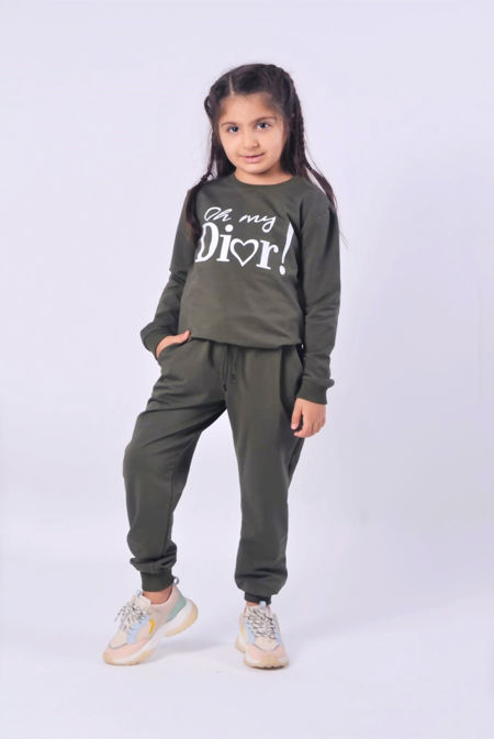 Girls Grey Oh My Dior Logo Loungewear Set