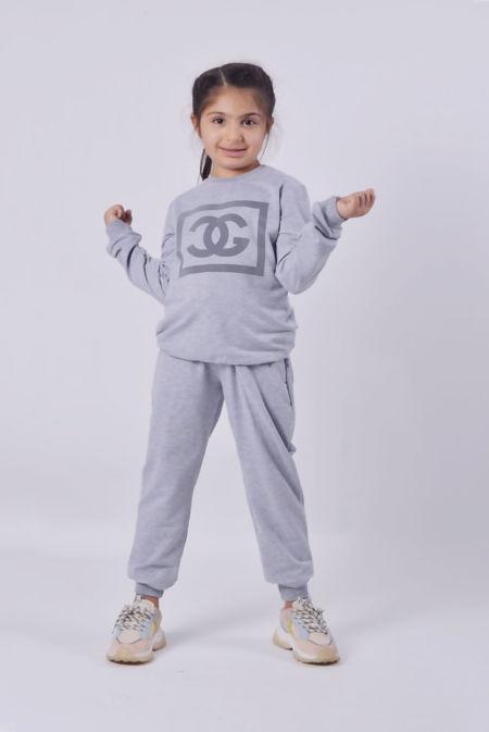 Girls Grey Reflective CG Logo Loungewear Set Pre-Order