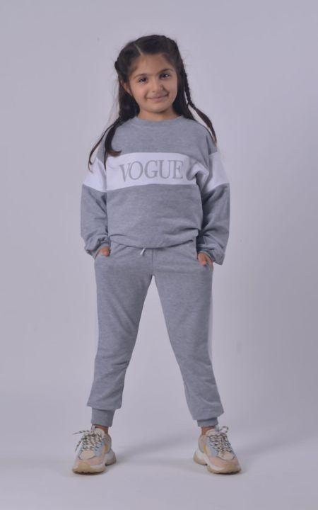 Girls Grey Vogue Loungewear Set Pre-Order