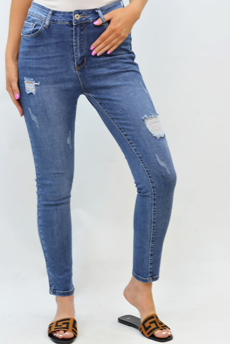 Plus Size Frayed Hem Distressed Jeans