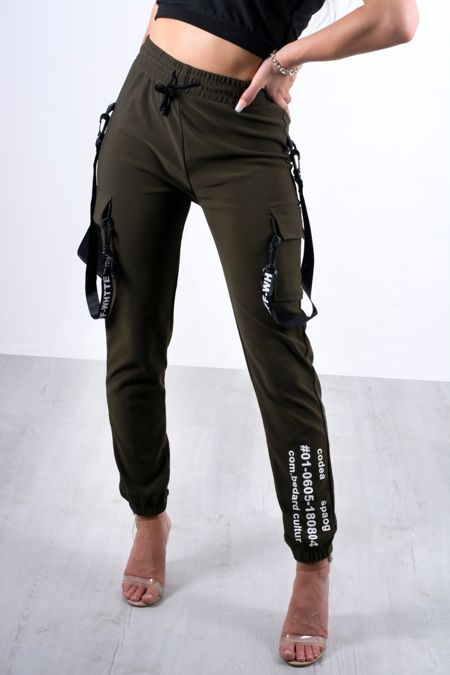 Printed Strap Detail Cargo Joggers