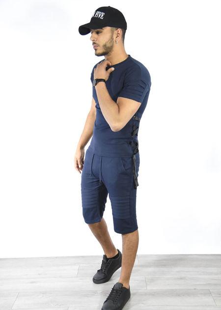 Navy Ribbed Tee and Shorts Set
