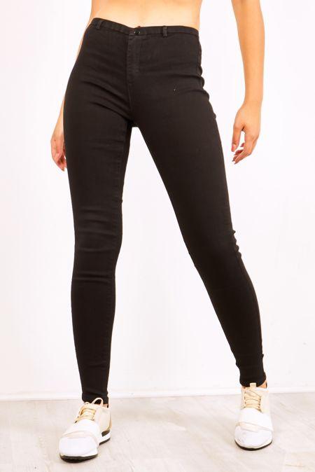 Super Skinny High Waisted Black Denim Jeans
