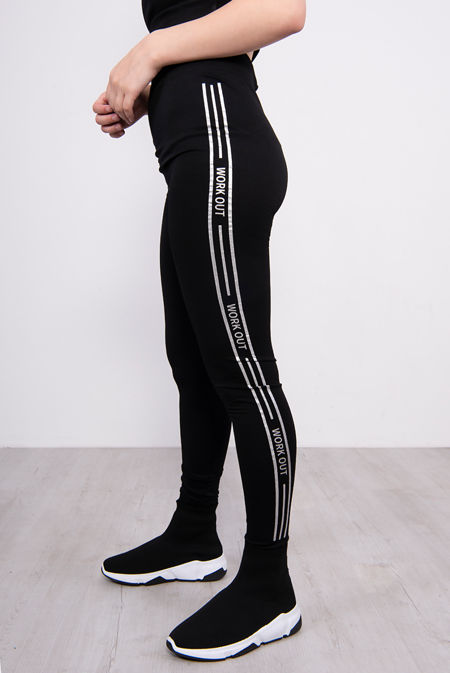 Work Out Seamless Gym Leggings
