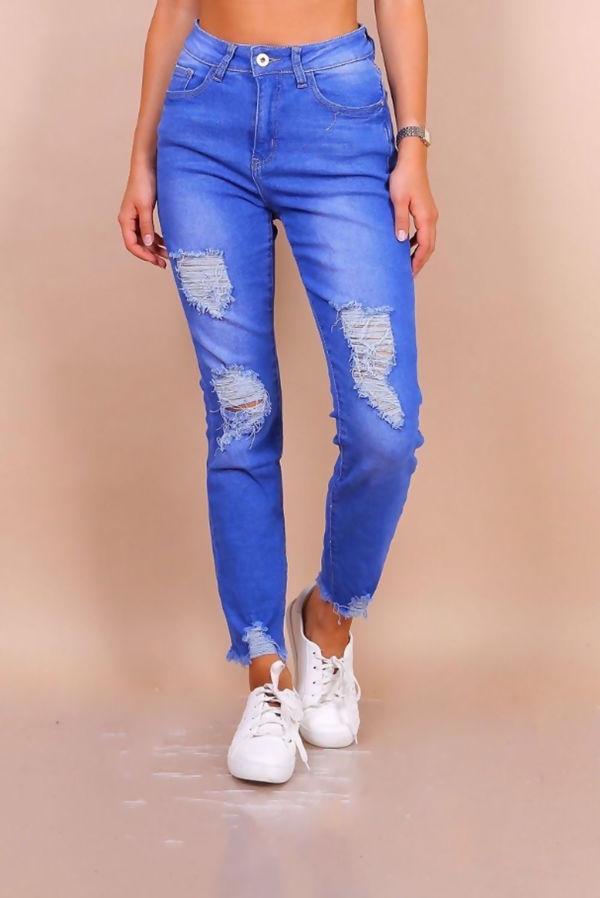 Blue Ripped Frayed Hem High Waist Jeans