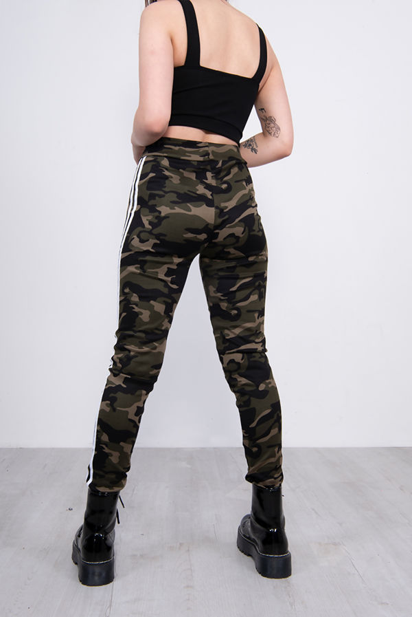 Camo Twin Side Stripe Slim Trousers