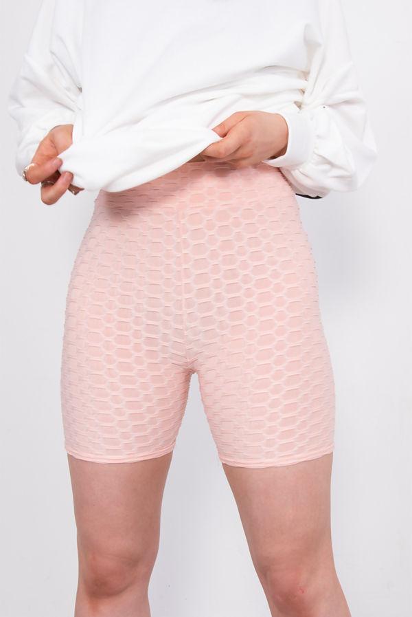 Honeycomb Textured Gym Shorts