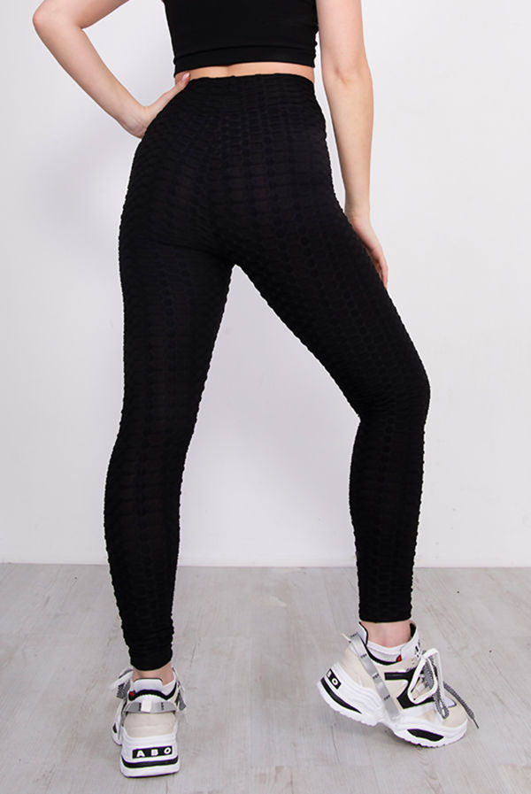 Sports Textured High Waisted Leggings