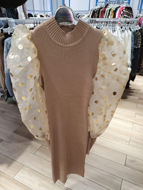 Beige Organza Polka Sleeve Dress